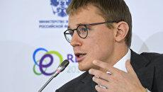 Директор департамента налоговой и таможенной политики министерства финансов РФ Алексей Сазанов. Архивное фото