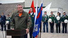 Дмитрий Рогозин на торжественном открытии памятника строителям космодрома Восточный в городе Циолковский