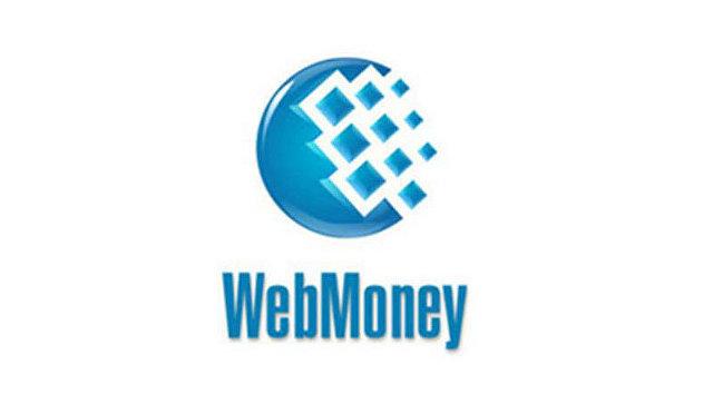 Нацбанк Украины отозвал регистрацию платежной системы веб мани