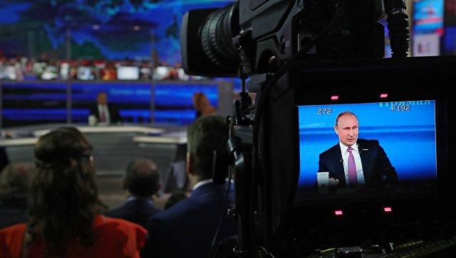 """""""Прямая линия"""" с Владимиром Путиным пройдет 7 июня"""