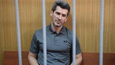 Бизнесмен Зиявудин Магомедов в Тверском суде Москвы. 28 мая 2018