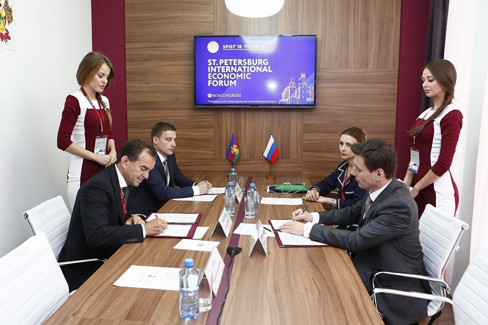 На Петербургском международном экономическом форуме Краснодарский край заключил шесть соглашений на сумму около 19,5 миллиардов рублей
