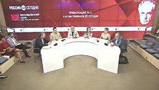 Заседание Зиновьевского клуба: Приватизация 90-х: как мы понимаем ее сегодня