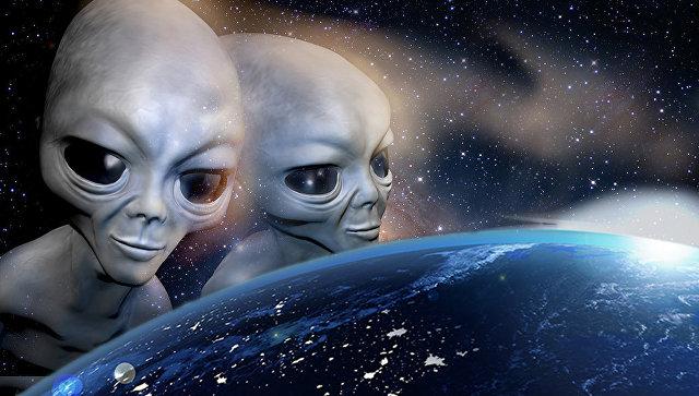 Обитатели другой планеты наблюдают Землю. Архивное фото
