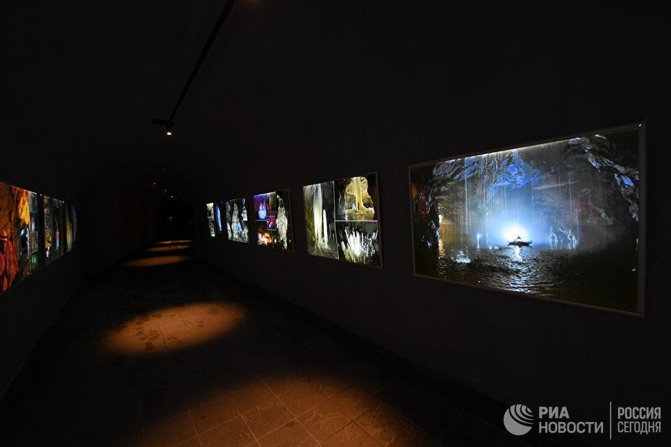 Подземный парк Рускеала