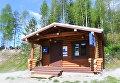 Отделение Почты России на выходе из горного парка Рускеала