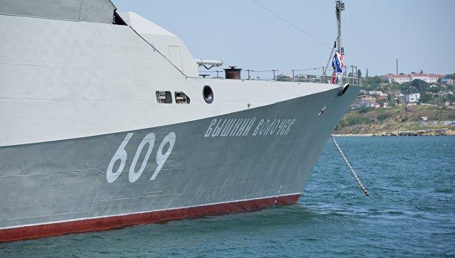 Малый ракетный корабль Вышний Волочек. Архивное фото