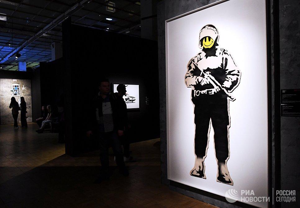 Предпоказ выставки Бэнкси в Москве