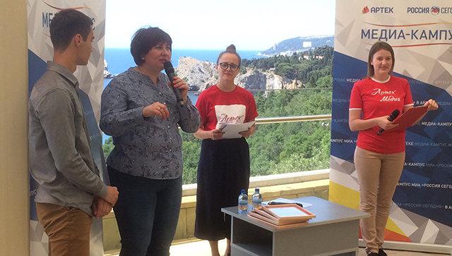 Тренинг для медиавожатых на базе Международного детского центра Артек в медиакампусе МИА Россия сегодня