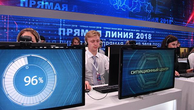 https://cdn4.img.ria.ru/images/152219/13/1522191364.jpg