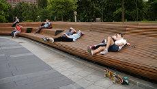 Молодые люди в парке искусств Музеон в Москве