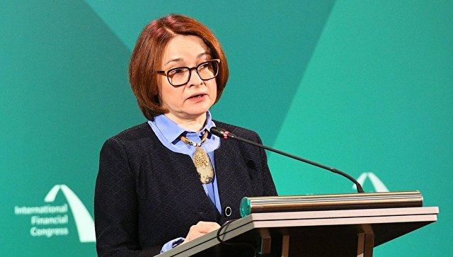 Набиуллина: в Российской Федерации вполне возможно кратковременное ускорение инфляции выше 4%