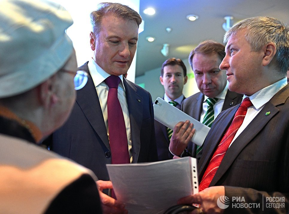 Президент, председатель правления Сбербанка РФ Герман Греф выступает во время годового общего собрания акционеров Сбербанка по итогам 2018-го года в Москве. 8 июня 2018