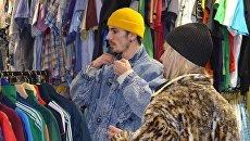 Примерка одежды в винтажном магазине Желтая вешалка