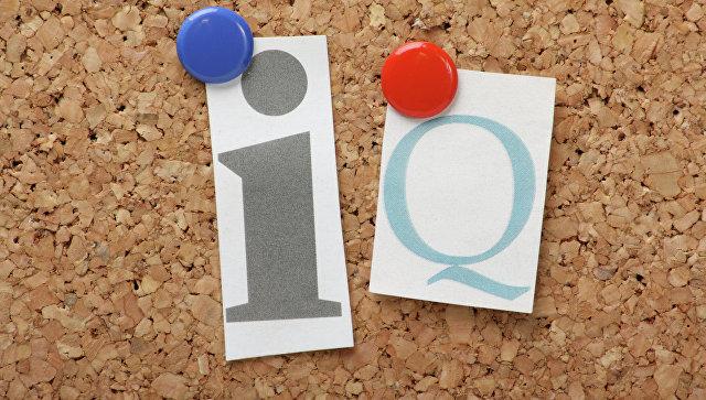 IQ-тест. Архивное фото