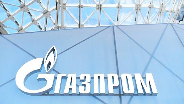 Клиенты «Газпрома» заявили о необходимости доппоставки