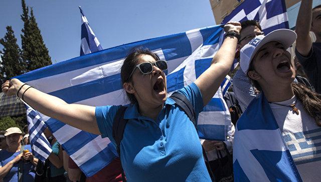 Демонстранты у парламента Греции в Афинах во время акции против переименования Македонии в Северную Македонию