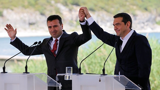 Афины и Скопье подписали соглашение о новом названии Македонии
