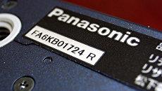 Panasonic. Архивное фото