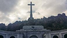 Монументальный комплекс Долина Павших, Испания. Архивное фото