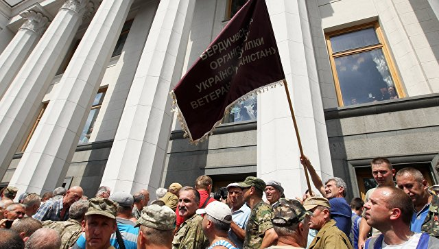 Акция протеста у здания Рады Украины в Киеве. 19 июня 2018