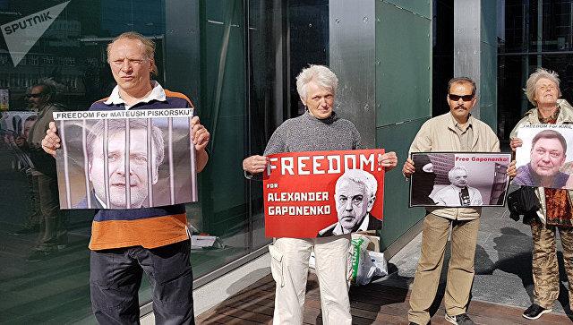 Пикет в Таллинне в поддержку политзаключенных Европы. 19 июня 2018