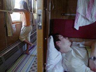 В поезде дальнего следования Москва-Новороссийск.