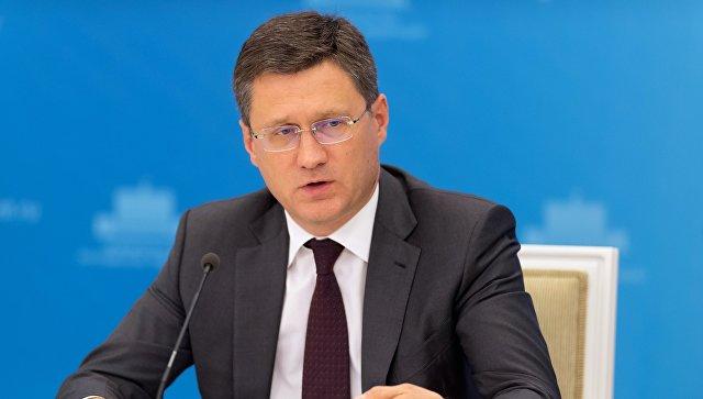 Министр энергетики РФ Александр Новак  на брифинге по итогам заседания правительства РФ. 21 июня 2018