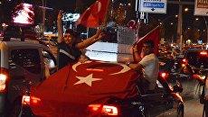 Сторонники нынешнего президента Турции Реджепа Тайипа Эрдогана в Анкаре. 24 июня 2018