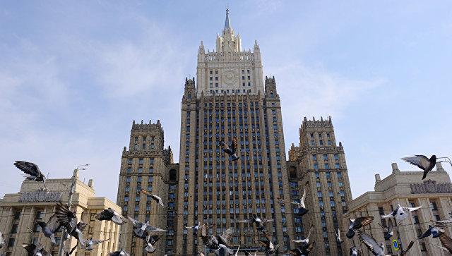 Захарова рассказала о репрессивной кампании Киева против российских СМИ