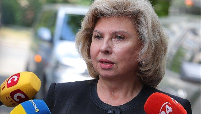 Москалькова предложила открыть горячую линию по расследованию в Керчи