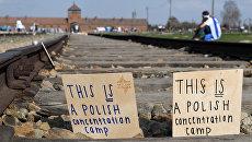 Таблички, установленные участникми Марша жизни у концлагеря в Освенциме, Польша. Архивное фото