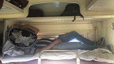 Мексиканец в плацкартном вагоне
