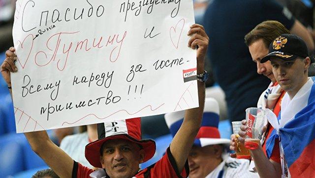 Болельщик сборной Египта перед матчем группового этапа чемпионата мира по футболу между сборными России и Египта
