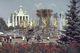 Выставка достижений народного хозяйства СССР (ВДНХ)