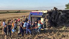 Сход с рельсов нескольких вагонов пассажирского поезда, следовавшего из города Узункёпрю в Стамбул. 8 июля 2019