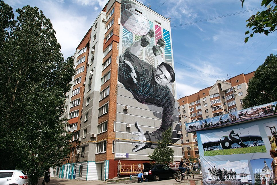 Граффити с изображением игрока сборной СССР Льва Яшина, посвященное чемпионату мира по футболу ФИФА-2018 в Самаре