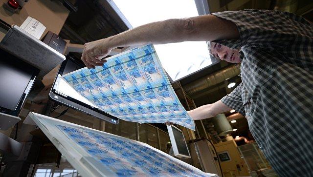 Пермская печатная фабрика Гознака