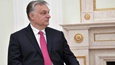 Премьер-министр Венгрии Виктор Орбан во время встречи с президентом РФ Владимиром Путиным. 15 июля 2018