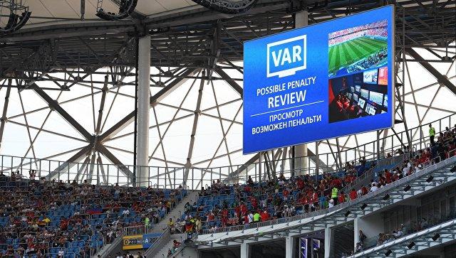 Сообщение об использовании судей-видеоассистентов (VAR) на матче группового этапа ЧМ 2018 между сборными Саудовской Аравии и Египта