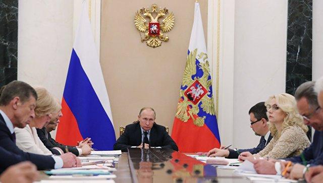 Президент РФ Владимир Путин проводит совещание с членами правительства РФ по мерам развития Дальнего Востока. 18 июля 2018