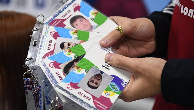 Паспорта болельщиков ЧМ-2018. Архивное фото