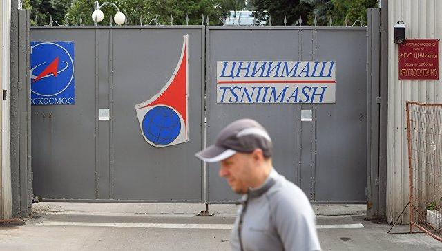 Ворота на въезде на территорию Центрального научно-исследовательского института машиностроения