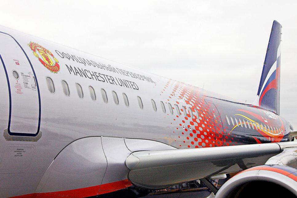 Самолет авиакомпании Аэрофлот