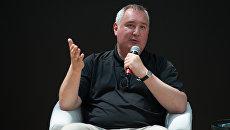 Генеральный директор Госкорпорации Роскосмос Дмитрий Рогозин. Архивное фото