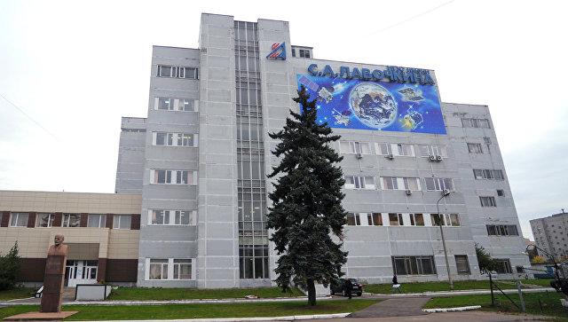 Здание научно-производственного объединения имени С.А.Лавочкина. Архивное фото