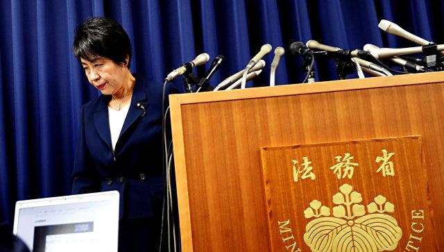 Министр юстиции Японии Ёко Камикава после пресс-конференции относительно казни шести членов культа конца света Аум Синрике, в Токио, Япония. 26 июля 2018