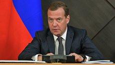 Председатель правительства РФ Дмитрий Медведев. 30 июля 2018