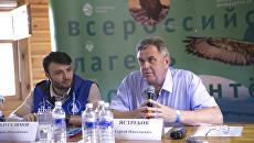 Замглавы Минприроды РФ назвал основные качества эковолонтера
