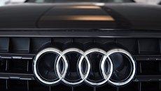 Эмблема Audi. Архивное фото